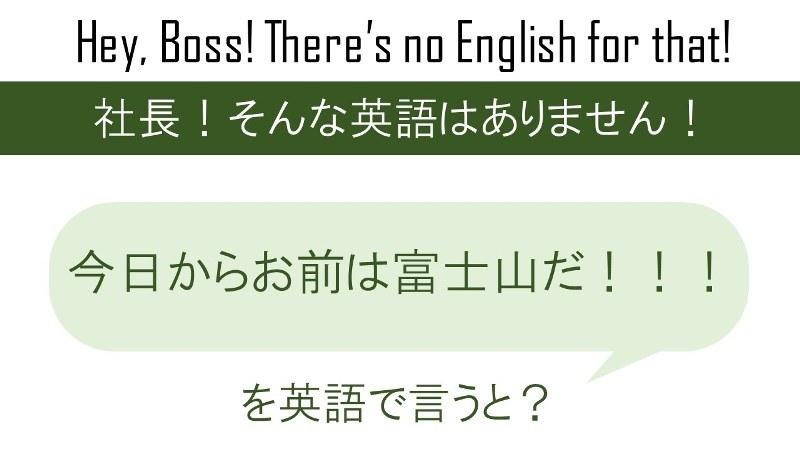 か 何 月 です 英語 何 今日 は 日