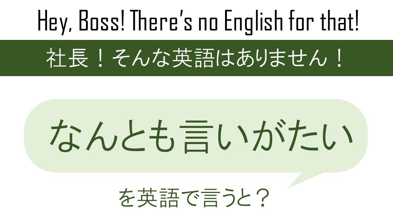 英語 取り除く