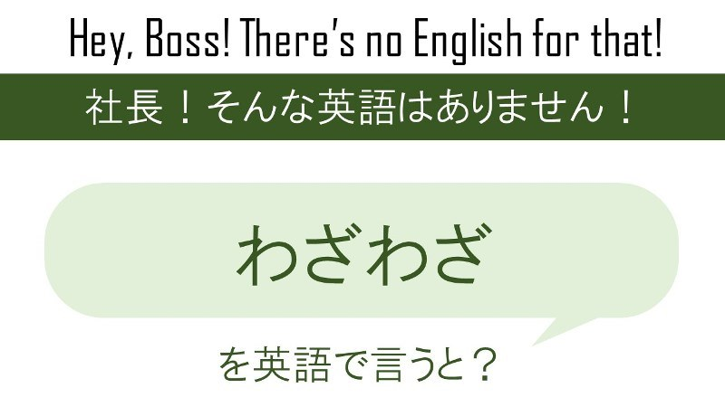 ござい お忙しい 英語 ます ありがとう 中