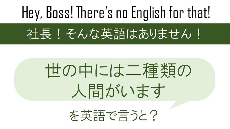 一度 きり の 人生 英語