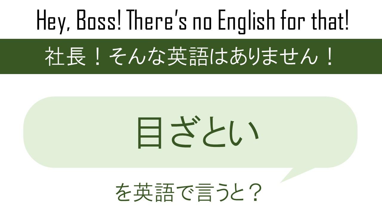 なり 一 年 素敵 ます よう に に 英語 な