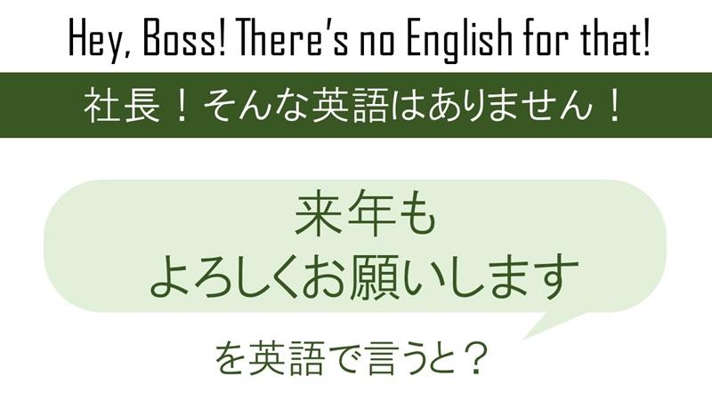 て 英語 フォロー て ありがとう し くれ
